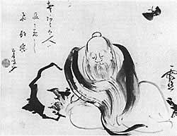 Реферат Сон как объективная реальность all referats com Сайт  Чжуан цзы это одновременно и название древнекитайского трактата и имя его главного персонажа и имя философа которому приписывается авторство