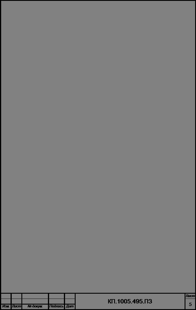 Технология all referats com Сайт рефератов курсовых  1 ВЫБОР ТИПА И КОЛЛИЧЕСТВА ТУРБИН И ЭНЕРГЕТИЧЕСКИХ КОТЛОВ На дипломное проектирование для покрытия электрической и тепловой нагрузок необходимо выбрать
